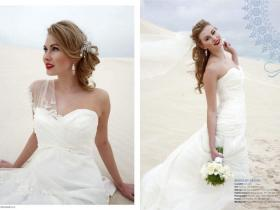 The Bridal Magazine